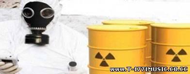 Шар мэдээ:: Монголд 2013 онд цөмийн хаягдал булшлах шийдвэрийг Засгийн газар өчигдөр баталжээ