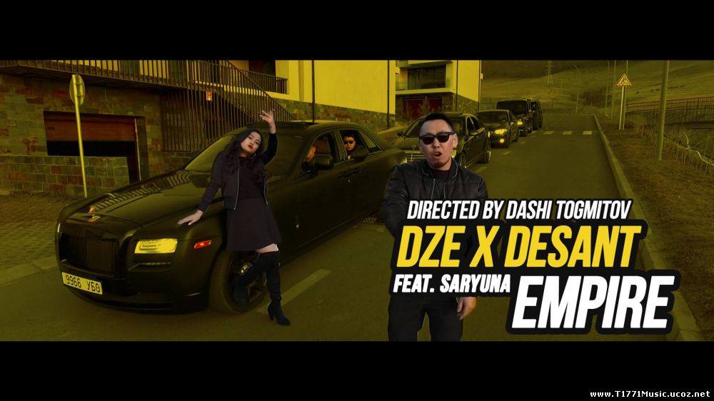MGL Rap:: DZE,Desant – Empire ft Saryuna [MV] 2016